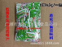 胜牌鱼生寿司调味汁 寿司调料 日本寿司调味品*100包X5g一袋