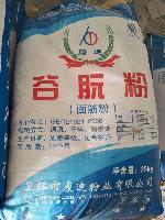 谷朊粉 谷元粉 【烤面筋粉】 康迪谷朊粉 小麦蛋白粉