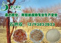 阿拉伯胶的用途阿拉伯树胶阿拉伯胶粉