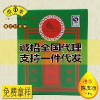 气味芬香天然纯正食用香辛料 400g 港东 陈皮粉 盒装 厂家直销