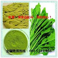 菠菜粉 饼干食品 胡萝卜粉 蛋黄粉等用于挂面 香菇粉 蔬菜粉