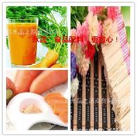 食品级挂面辅料 蔬菜粉 胡萝卜粉