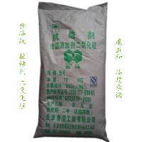 正品保证 二氧化硅 微粉硅胶 食品级抗结剂 厂家直销 医用辅料