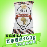 椰丝椰蓉面包蛋糕饼干装饰diy椰丝球烘焙原料 芝焙椰蓉100克原装