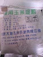 武汉供应玉米淀粉 食品级玉米淀粉