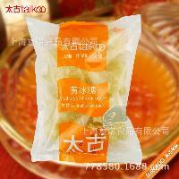 清热解毒生津润肺甜品黄冰糖 太古黄冰糖1kg*12/袋