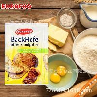 EUROFOO德国干酵母 面包发酵粉 高活性干酵母 9g