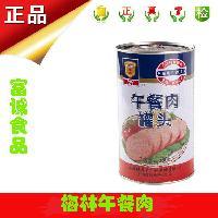 早餐吃面包* 涮火锅 休闲食品 上海梅林午餐肉罐头食品1588g