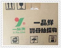 增鲜增味剂厚味剂 一品鲜酵母抽提物Y302 厂家直销