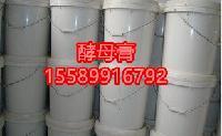厂家* 酵母浸膏 酵母膏 速来选购 酵母粉 特价供应