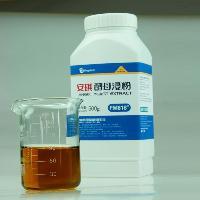 浸膏 浸出粉 酵母膏 安琪酵母浸粉FM818 5KG*2 蛋白胨 酵母粉