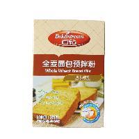 家用面包机适用预拌粉-百钻全麦面包预拌粉 350g*20盒/箱