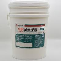 25KG/桶 酵母膏 浸出粉 安琪酵母浸膏LM801 酵母粉 蛋白胨 浸粉