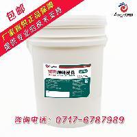 培养基 氮源 酵母膏 安琪 LM902 酵母浸膏 厂家直销 品质保证包邮