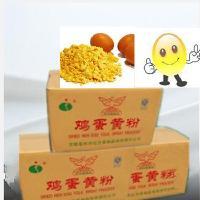 纯天然绿色。鸡蛋黄粉 应用于各类食品 蛋黄粉 供应纯鸡蛋黄粉