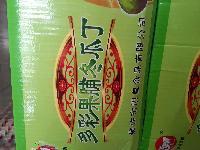多彩冬瓜丁 供應冬瓜蓉 糕點餡料【河南冠華】廠家直銷 月餅餡料