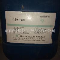 乳化剂 液体油溶性含量99% 厂家供应食品级辛癸酸甘油酯