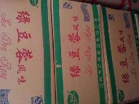 月餅餡料專用 【河南冠華】 綠豆 綠豆沙 食品級 紅豆沙 供應
