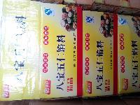 無糖健康產品14公斤箱裝 食品級 月餅餡料 八寶五仁