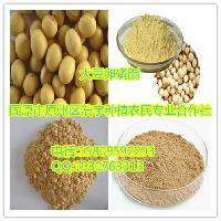 大豆苷元 大豆甙元  大豆异黄酮 大豆提取物