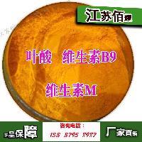郑州叶酸食品级生产厂家