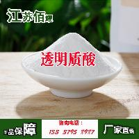 郑州透明质酸食品级生产厂家