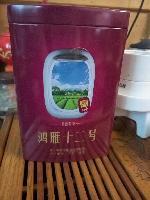 广东英德功夫红茶英红十二号花香香茶全国包邮