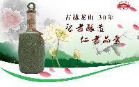 上海古越龙山黄酒批发/古越龙山30年陈酿团购价
