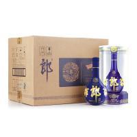 青花郎20年专卖、上海郎酒代理、青花郎20年批发