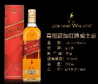 红方威士忌批发价格、上海洋酒批发、红方威士忌专卖