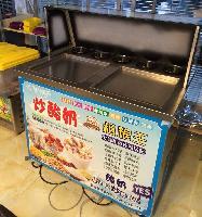 炒酸奶机原理,炒酸奶机器价格,郑州炒酸奶机