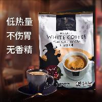 马来西亚富家仔白咖啡三合一 600克  速溶咖啡