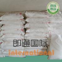 标准品桃胶 高标准生产桃胶 桃胶 质量*