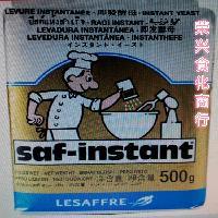 法国燕子酵母 耐高糖即发型 面包酵母 烘培原料实体店销售