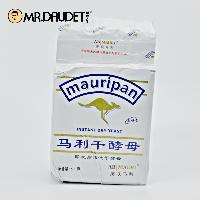 箱 包*20包 马利干酵母即发高活性干酵母高糖型面包烘焙专用 500g