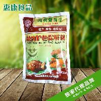 惠康食品 烤肉精品调料厂家批发 热销推荐 晨源嫩肉护色保鲜剂