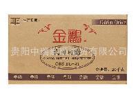 食品级20kgBL-39 贵阳都匀遵义贵州四川重庆云南 金鹂代可可脂