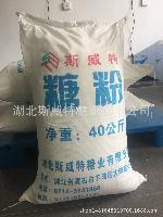 糖粉大包装糖粉馒头烘培原料糖颗粒厂家直销40KG一袋