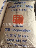 TS 精制细砂糖 韩国幼砂糖  饼干糕点专用食用糖 批发韩糖