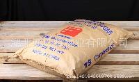 精炼工艺 绿色食品 韩国TS纯甘蔗碳化白糖 饮料奶茶专用细砂糖