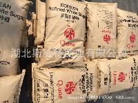 精制白糖 特细砂糖 韩国幼砂糖 餐饮冷饮烘焙原料 品质保证