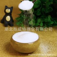 碳化白糖 木棉花白糖食用白糖 白砂糖