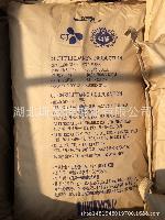 广西国产一级白砂糖精制白糖赤沙糖 白砂糖