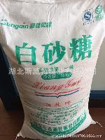 碳化白砂糖一级优级碳化白砂糖碳化白糖