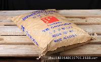 韩国正宗TS纯甘蔗碳化白砂糖 进口细砂糖 健康糖 冲泡白糖 蔗糖