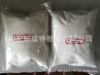 斯威特广西一级白砂糖生物制药白糖