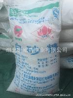 荷花牌绿色食品级白糖 白砂糖50公斤大包装 【斯威特糖业】