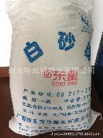 广西一级木棉花白糖食用白砂糖蔗糖