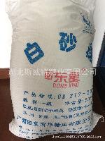 食品级白砂糖50KG/袋 污水处理专用糖 混凝土专用大包装白糖