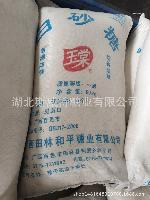 生物制药用白糖 食品级玉棠牌白砂糖50KG/袋 绿色食品认证白糖
